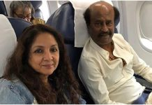 neena-rajnikanth news
