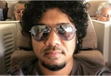 papon bengali news