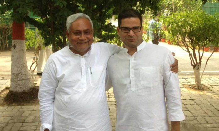 pk and nitish news