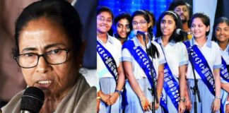 mamata and students