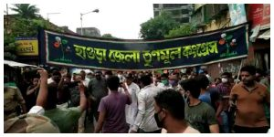 Howrah District Trinamool Congress takes to the streets to protest attack on Abhishek Banerjee in Tripura