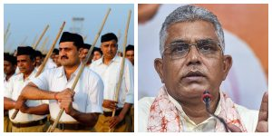 Dilip Ghosh was called to the 'class' of RSS, policy and discipline will be taught