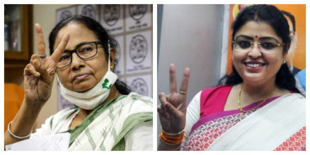 Bhowanipore By-Election