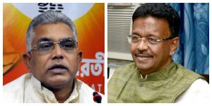 Bhowanipore By-Election: