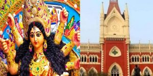 Calcutta High Court issuses new Durga Puja guideline